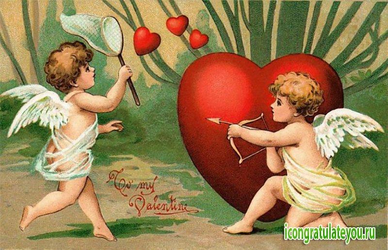 поздравление с днем святого валентина мужчине знакомому