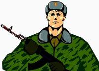 Поздравления с 23-м февраля для тех, кто в армии